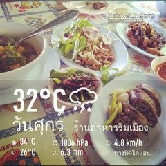 Photo taken at ร้านอาหารริมเมือง by คมกริช ด. on 7/5/2013