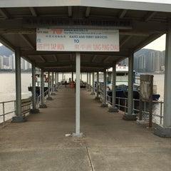 Photo taken at Ma Liu Shui Ferry Pier 馬料水渡輪碼頭 by KC K. on 12/18/2014