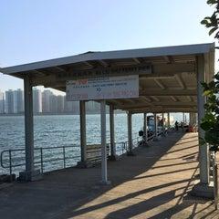 Photo taken at Ma Liu Shui Ferry Pier 馬料水渡輪碼頭 by KC K. on 12/17/2014