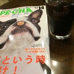 Photo taken at タリーズコーヒー イオンモール直方店 by macotsu on 6/5/2014