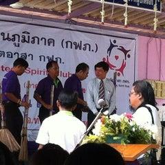 Photo taken at วัดท่าสูง by Cherrypensi P. on 11/16/2012