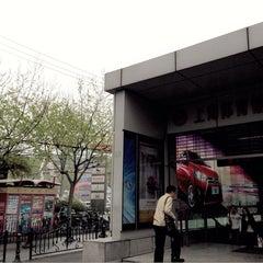 Photo taken at 上海体育馆地铁站 | Shanghai Indoor Stadium Metro Stn. by Shunitsu M. on 4/12/2014