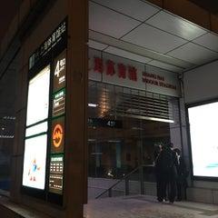 Photo taken at 上海体育馆地铁站 | Shanghai Indoor Stadium Metro Stn. by Shunitsu M. on 1/4/2016