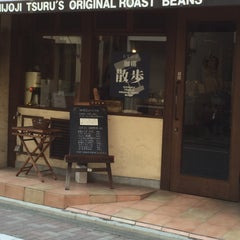 Photo taken at 珈琲散歩 by tanukichi n. on 9/12/2015