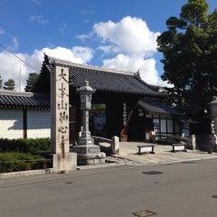 Photo taken at 妙心寺 南門 by Toshiyuki K. on 10/6/2013