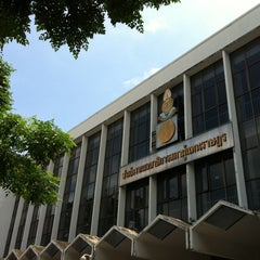 Photo taken at The Secretariat of The House of Representatines (สำนักงานเลขาธิการสภาผู้แทนราษฎร) by Mpk M. on 9/20/2012