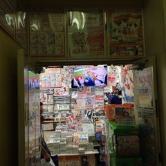 Photo taken at ゲーマーズ 新宿店 by リリカルみくる之介 a. on 7/6/2014