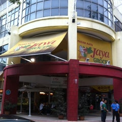 Photo taken at Tropics Shopping Centre by KL Wong on 3/26/2014