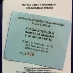 Photo taken at Kedutaan Besar Republik Indonesia by Frei 1. on 9/24/2015