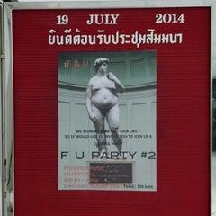 Photo taken at Princeton Park Suites Bangkok by Sri S. on 7/19/2014
