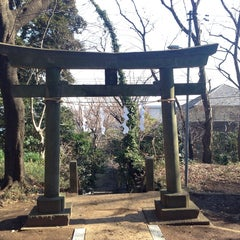 Photo taken at 長尾神社 by Osamu S. on 1/12/2014