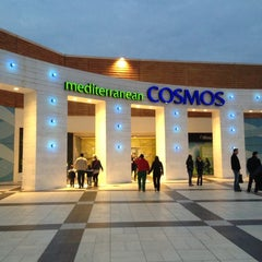 Photo taken at Mediterranean Cosmos by Dimitris K. on 11/17/2012