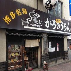Photo taken at かろのうろん by Satoshi N. on 12/29/2012