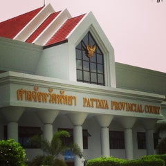 Photo taken at Pattaya Provincial Court by Munir M. Nid on 10/7/2014