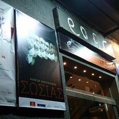 Photo taken at Θέατρο Ροές by Thanos P. on 11/28/2014