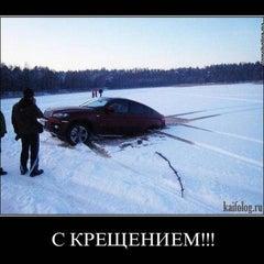 Photo taken at Кают-Компания by Anton K. on 1/19/2013