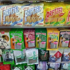 Photo taken at Daiso by kent l. on 11/18/2012