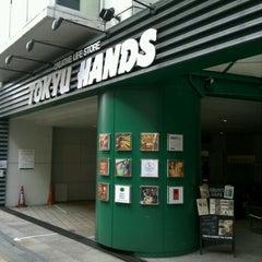 Photo taken at 東急ハンズ 渋谷店 (Tokyu Hands Shibuya Store) by Yuji N. on 9/15/2012