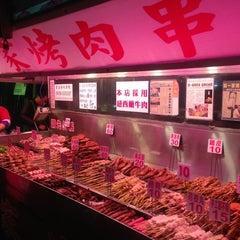 Photo taken at 第一家烤肉串 by Nan X. on 1/3/2013