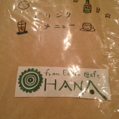 """Photo taken at from earth cafe """"OHANA"""" by Fabian A. on 4/1/2014"""
