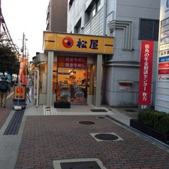 Photo taken at 松屋 枚方店 by muragin1029 on 11/19/2012