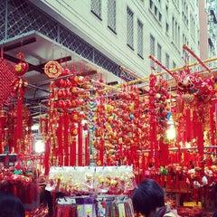 Photo taken at Sun King Yuen Curry Restaurant 新景園咖喱小廚 by Natasha O. on 2/16/2015
