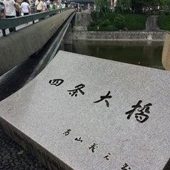 Photo taken at 四条大橋 by MR. K. on 6/30/2013
