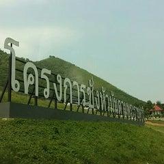 "Photo taken at โครงการชั่งหัวมัน ตามพระราชดำริ (""Chang-Hua-Mun"" Royal Initiative Project) by Aphiwat .. on 2/6/2016"