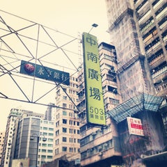 Photo taken at CN Square 中南廣場 by Isa L. on 11/3/2013