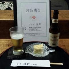 Photo taken at Ino Japanese Bistro by Hiroto T. on 3/29/2014