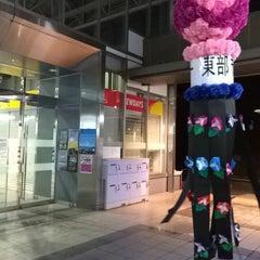 Photo taken at 陸前原ノ町駅 (Rikuzen-Haranomachi Sta.) by U-Ki on 8/8/2014