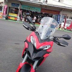 Photo taken at 千々石観光センター by れぐ on 9/23/2015