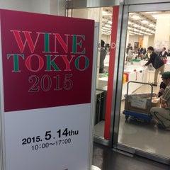 Photo taken at TRC 東京流通センター 第二展示場 by Narasan on 5/14/2015