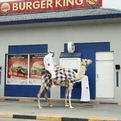 Photo taken at Burger King by İmkan D. on 5/20/2015