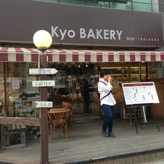 Photo taken at 쿄베이커리 (Kyo BAKERY) by JP B. on 6/29/2013