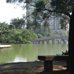 Photo taken at 四海公园 Sihai Park by Omara on 10/7/2013