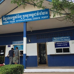 Photo taken at Thai Immigration: Immigration Checkpoint by Louis J. on 12/7/2014