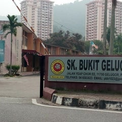 Photo taken at SK Bukit Gelugor by Gabrielle L. on 9/30/2015