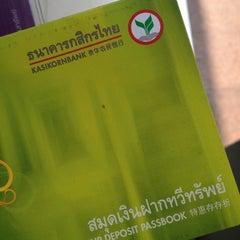 Photo taken at ธนาคารกสิกรไทย (KASIKORNBANK) by IamGracy on 12/6/2012