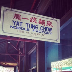 Photo taken at Yat Tung Chow Noodle by Clarence L. on 3/18/2014