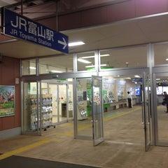 Photo taken at Toyama Station by にっさん 2. on 5/14/2013
