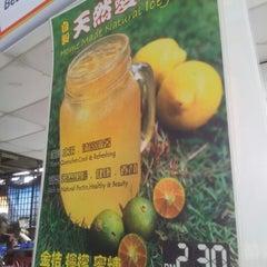 Photo taken at Restaurant Chong Fue Bak Kut Teh by £@|z on 9/17/2012