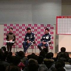 Photo taken at イオン 南松本店 by Fumio I. on 1/3/2013