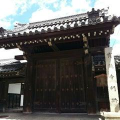 Photo taken at 宝鏡寺門跡(百々御所) by なわち . on 8/26/2015