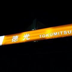 Photo taken at 徳光PA (上り) by T N. on 9/20/2015