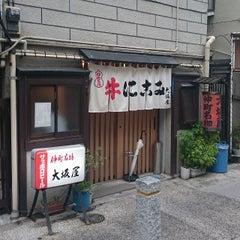 Photo taken at 大坂屋 by zmtksh on 6/3/2015