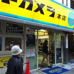 Photo taken at フジヤカメラ 本店 by Shohhei N. on 1/11/2015