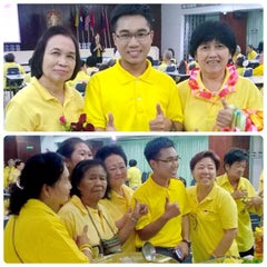 Photo taken at สํานักงานเขตพญาไท (Phaya Thai District Office) by Wootthinan (Nahim) N. on 12/3/2014