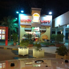 Photo taken at Wimpy by Elburhy Q. on 12/2/2012
