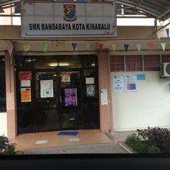 Photo taken at SMK Bandaraya (SMK Menggatal) by Daya I. on 7/6/2014